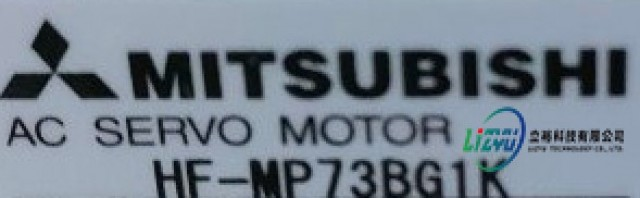 MITSUBISHI HE-MP73BG1K 伺服馬達