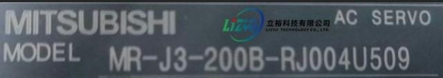MITSUBISHI三菱 MR-J3-200B-RJ004U509 伺服驅動器維修