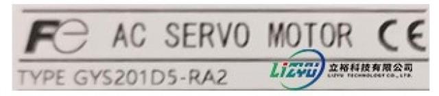 FUJI 富士 GYS201D5-RA2 伺服馬達維修