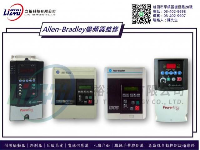 Allen-Bradley 變頻器維修 22F-A2P5N103