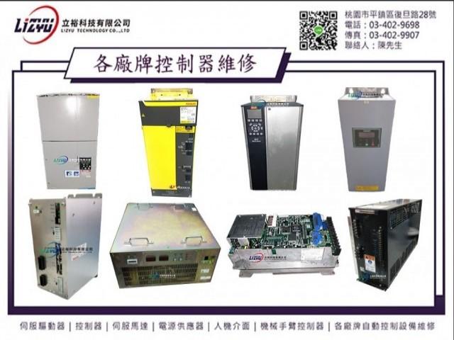 AUTOMATION   iCC 3220  控制器維修