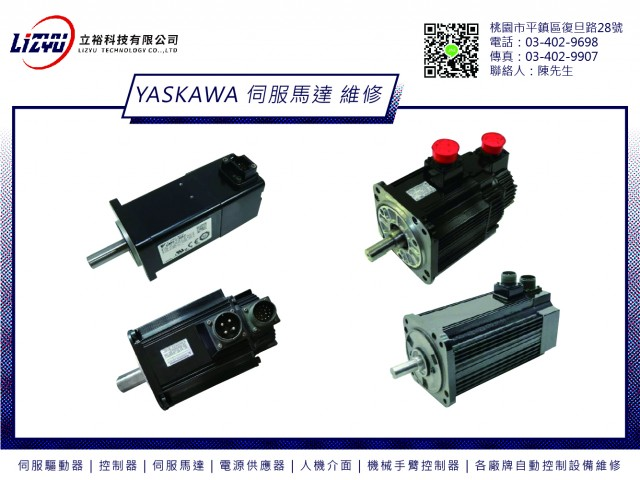 Yaskawa安川 伺服馬達 USASGM-05AE2K
