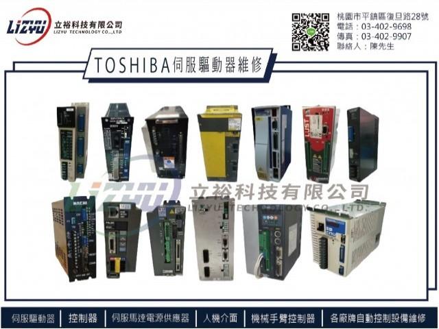 TOSHIBA東芝 CA10-M10 伺服驅動器維修